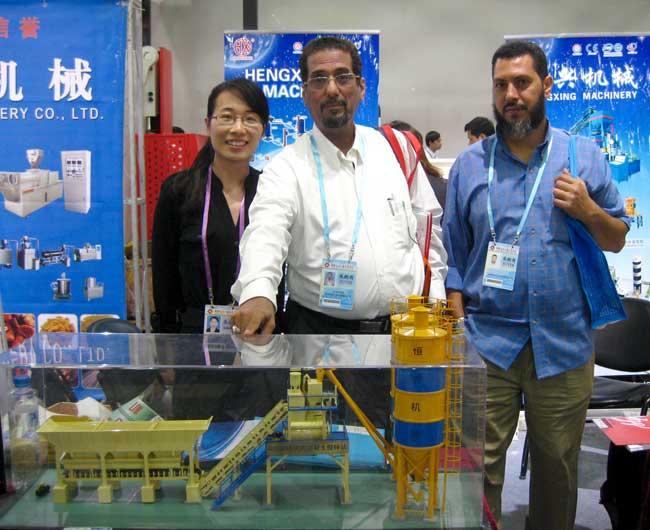 沙特工程机械展会