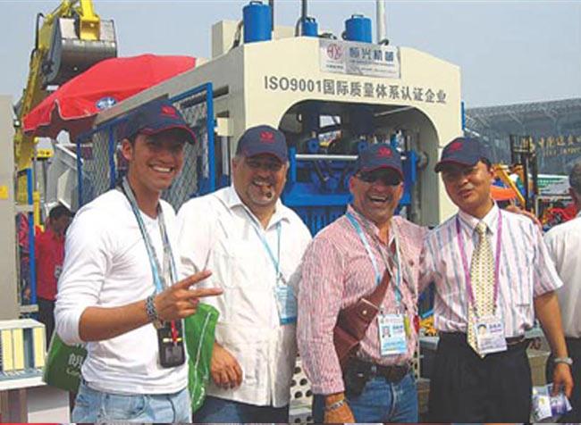 上海国际工程机械展会宝马展