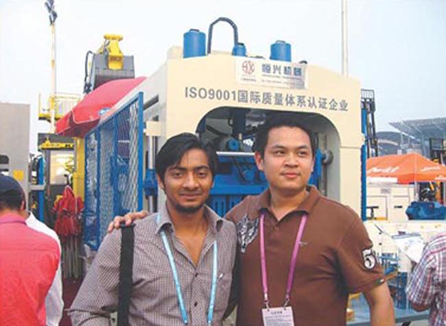 菲律宾国际工程机械及矿山机械展