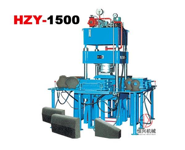 HZY-1500液压乐动体育app 液压成型机