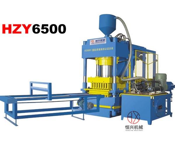 HZY-6500冶金矿粉液压成型机