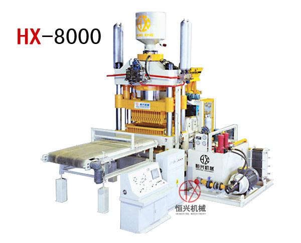 静压乐动体育app HX800灰砂砖耐火砖液压机