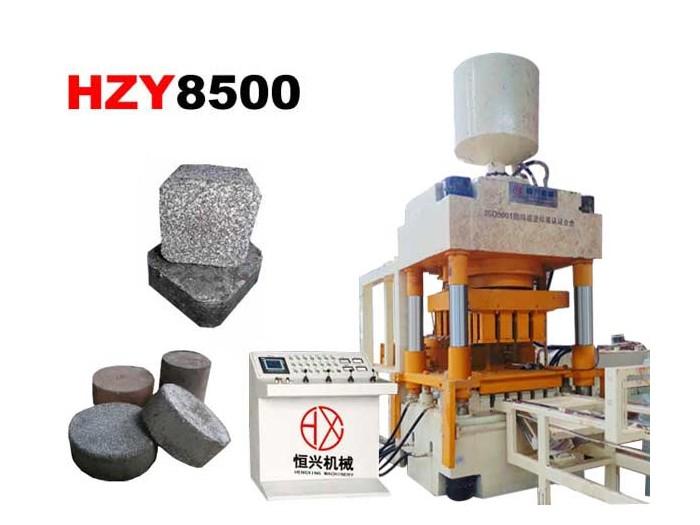 HZY-8500冶金矿粉液压成型机