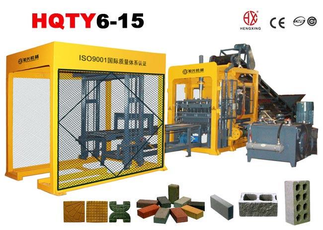 QT6-15混凝土制乐动体育app 砌块成型机