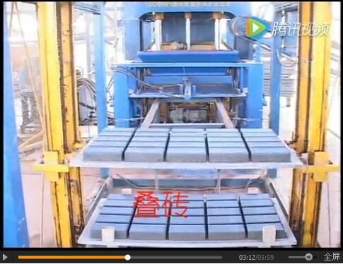 10型砌块成型机 混凝土砌块成型机