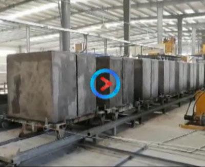 陶粒加气块自动线视频  恒兴陶粒加气块生产线